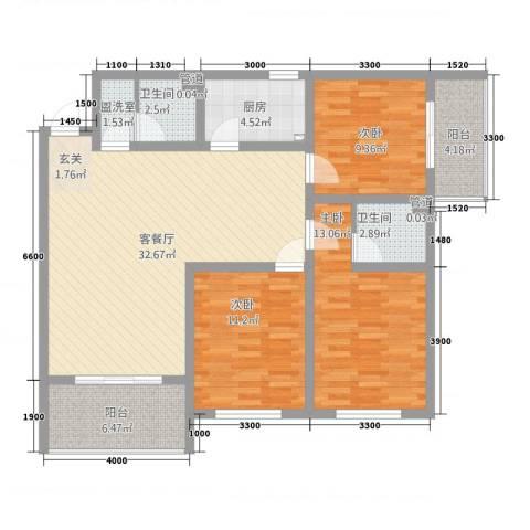 GOGO5米23室2厅2卫1厨128.00㎡户型图