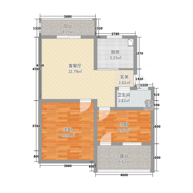 熙环蓝庭68.00㎡A户型2室1厅1卫1厨