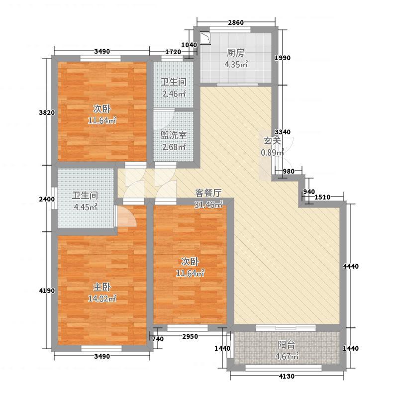 公园世家126.00㎡E1户型3室2厅2卫1厨