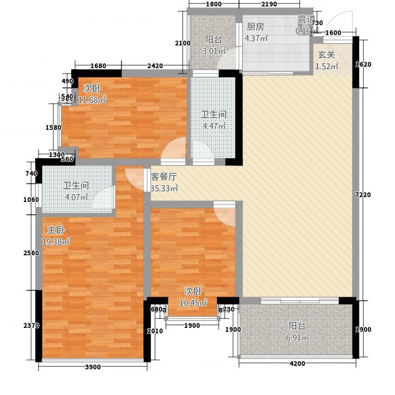 东�时代643118.88㎡6#04户型3室2厅2卫1厨