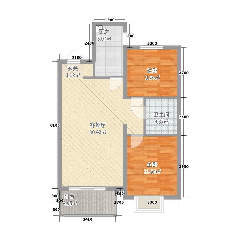 紫誉蓝3.00㎡单页-4户型2室2厅1卫1厨