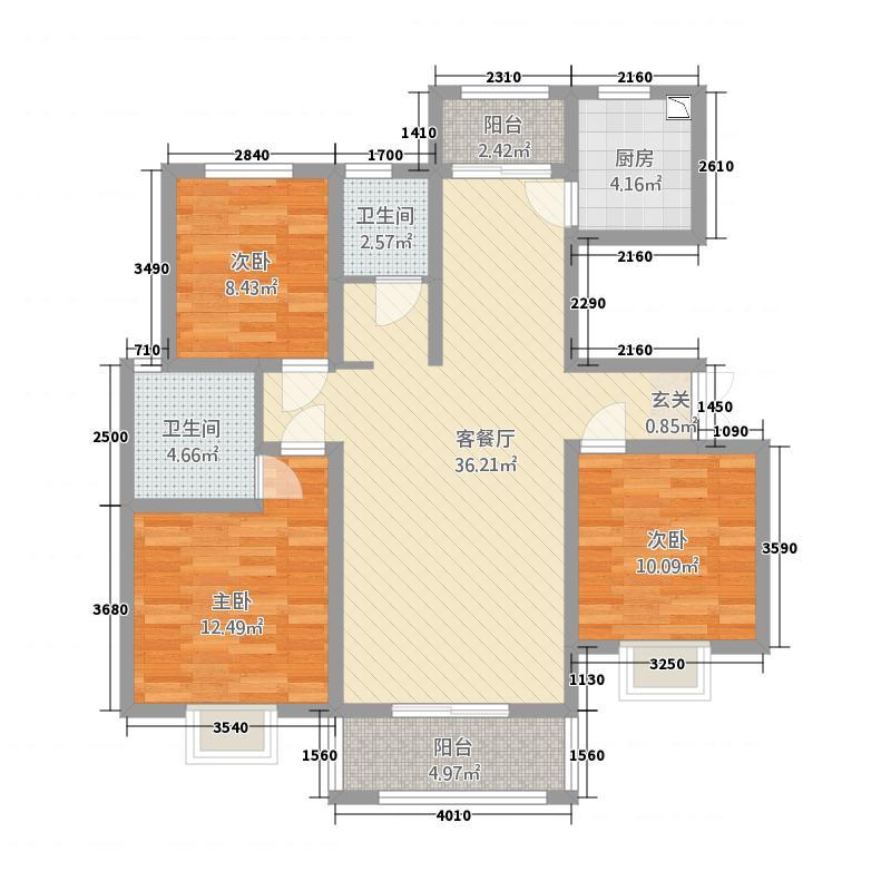 公园世家125.57㎡D1户型3室2厅2卫1厨