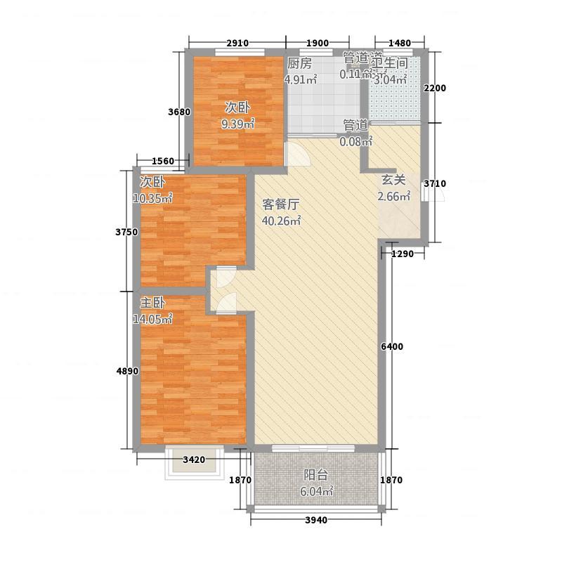 德瑞・太阳公元11.00㎡H户型3室2厅1卫