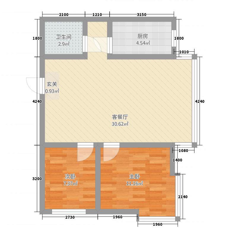海燕馨居88.38㎡户型2室2厅1卫