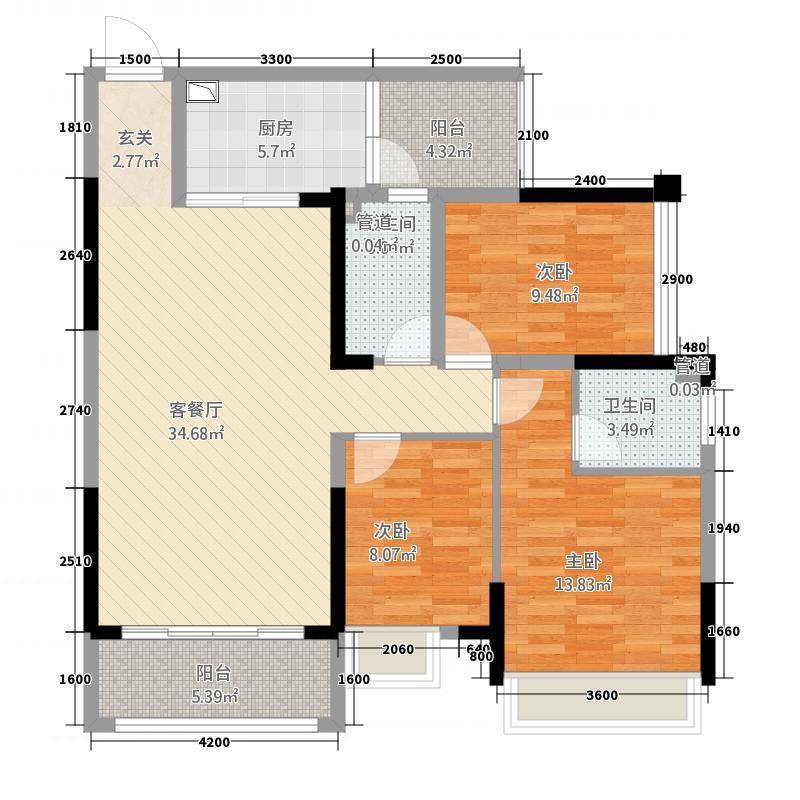 华泰・官邸8128.20㎡8#楼标准层02户型4室2厅2卫1厨