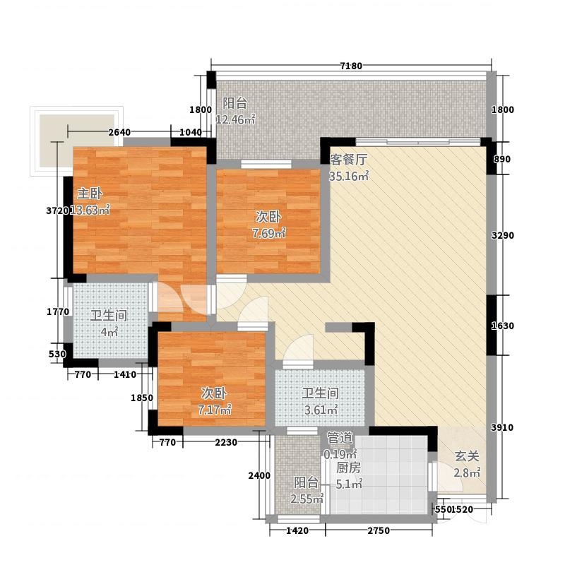半山御景114.25㎡A栋户型3室2厅2卫1厨