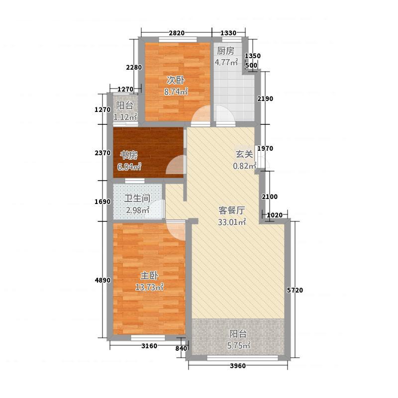 龙城国际花园户型3室2厅1卫