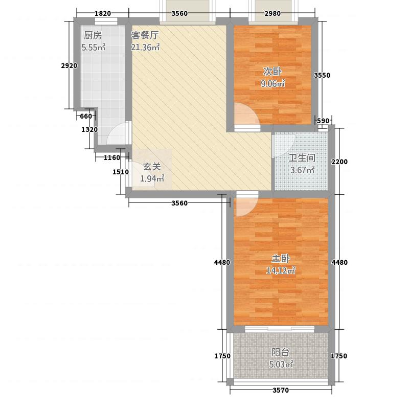 同顺・健康城2285.28㎡B户型2室2厅1卫1厨