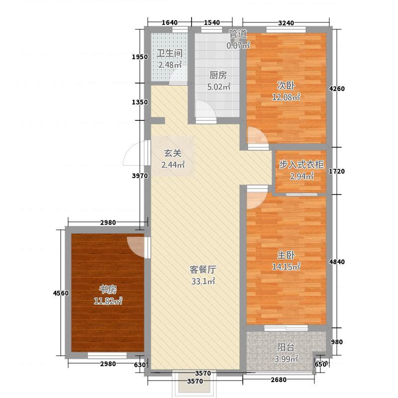 弘康・金水湾117.20㎡B户型3室2厅1卫1厨