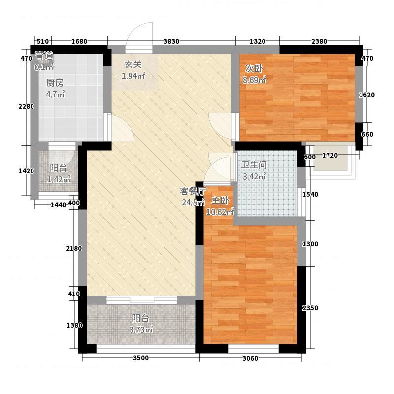 建业壹号城邦85.00㎡5#/8#F/A户型2室2厅1卫1厨