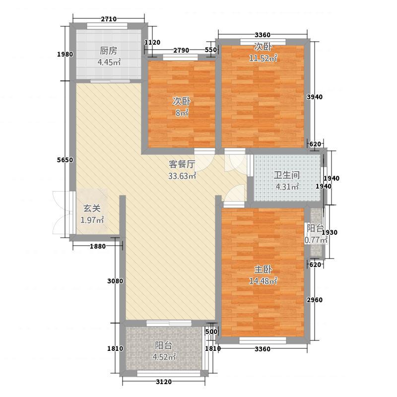 广厦国际城117.70㎡高层东户户型3室2厅1卫1厨
