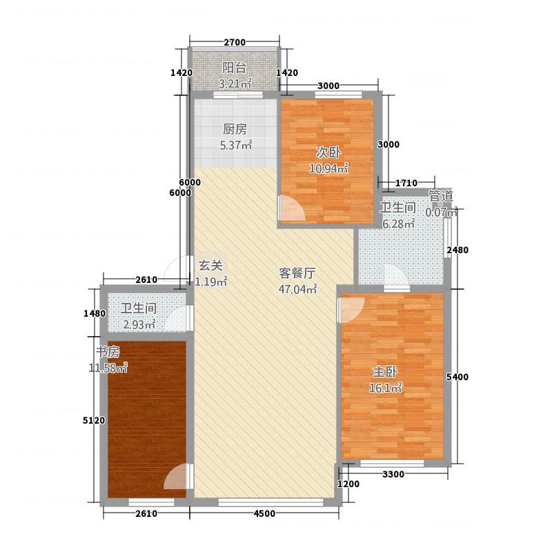 福宁雅居126.30㎡12639户型3室2厅1卫1厨