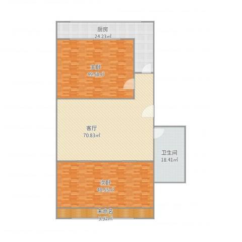 双兴南区2室1厅1卫1厨290.00㎡户型图