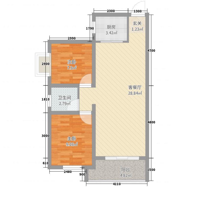 红星金座B2户型2室2厅1卫1厨