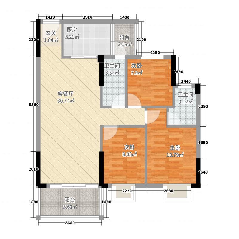 中环品悦7.00㎡中环B(户型3室2厅2卫1厨