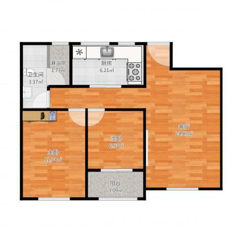 翠屏诚园2室1厅1卫1厨78.00㎡户型图