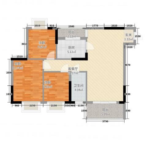 西街苑二期3室1厅1卫1厨74.06㎡户型图