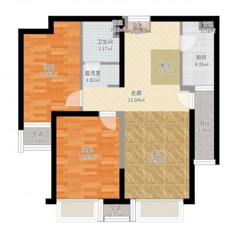 泰禾·拾景园2室1厅5卫1厨94.00㎡户型图