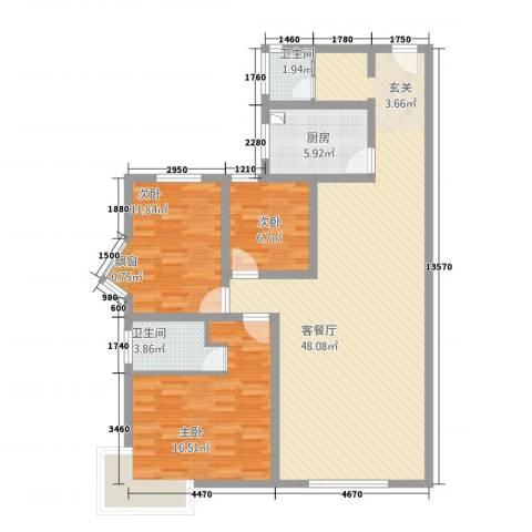 明星村3室1厅2卫1厨135.00㎡户型图