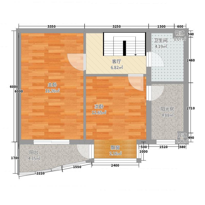 左岸公元123.44㎡L全跃户型3室2厅2卫1厨