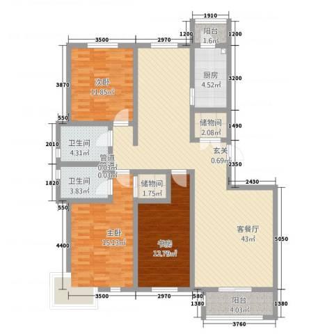 盘古新天地阳光花园3室1厅2卫1厨154.00㎡户型图