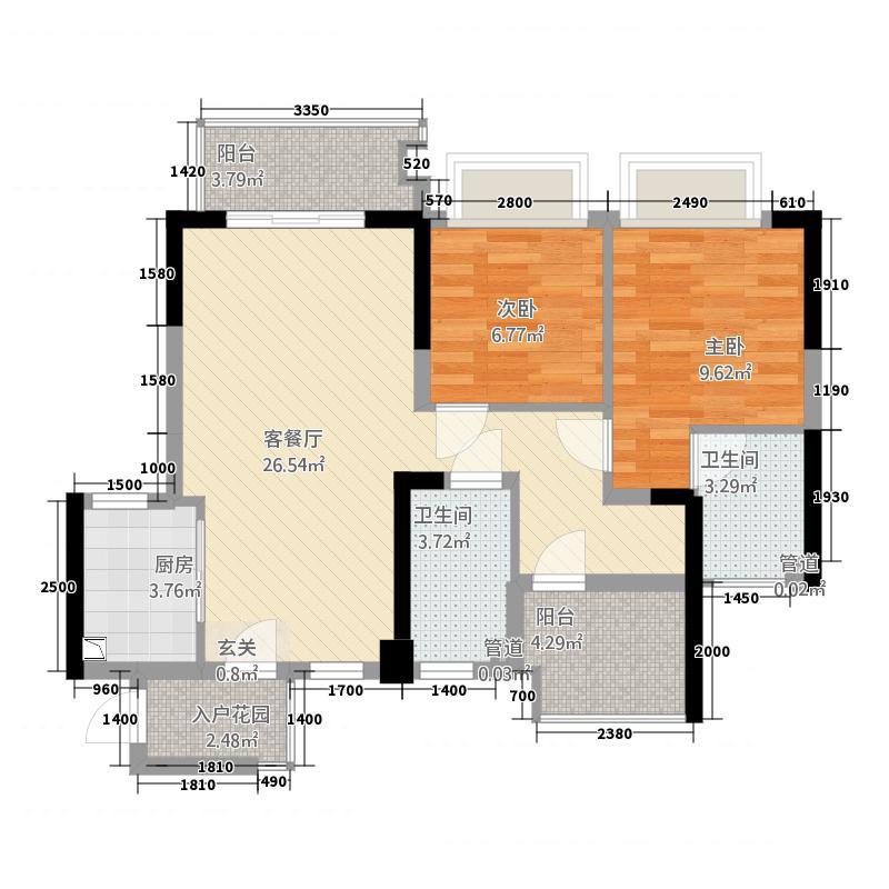 星英半岛8.00㎡1栋01户型3室2厅2卫1厨