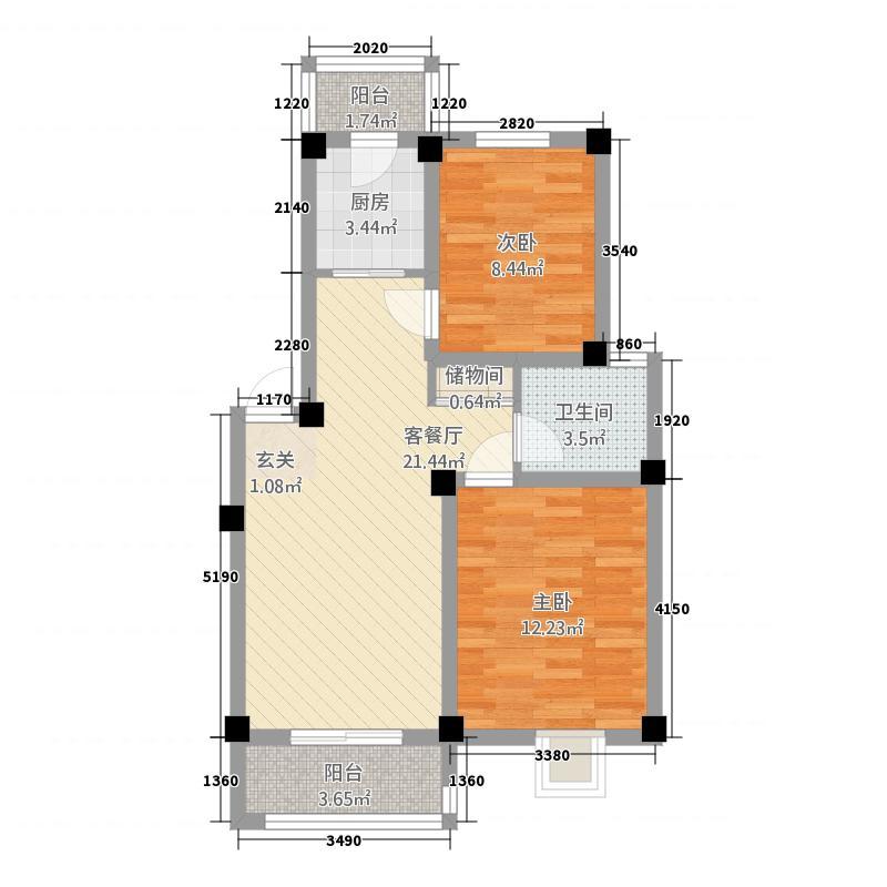 鑫华・动力街区2室1厅1卫1厨82.00㎡户型图