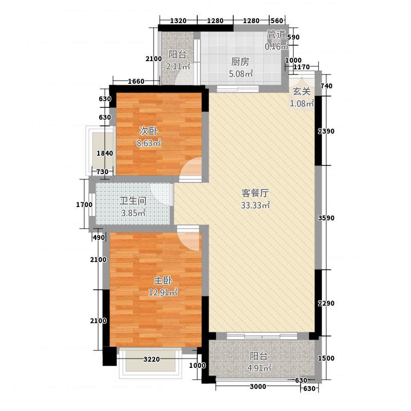九龙山小区mmexport1442213989030户型