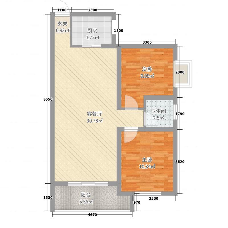 红星金座B1b户型2室2厅1卫1厨