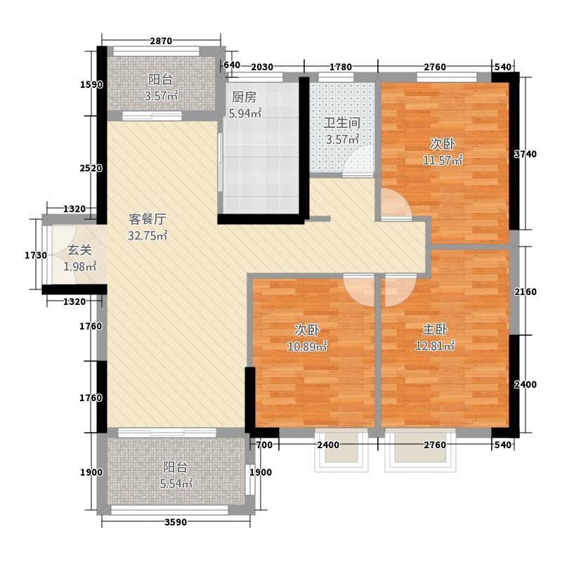 普罗旺世122.50㎡B2户型3室2厅1卫