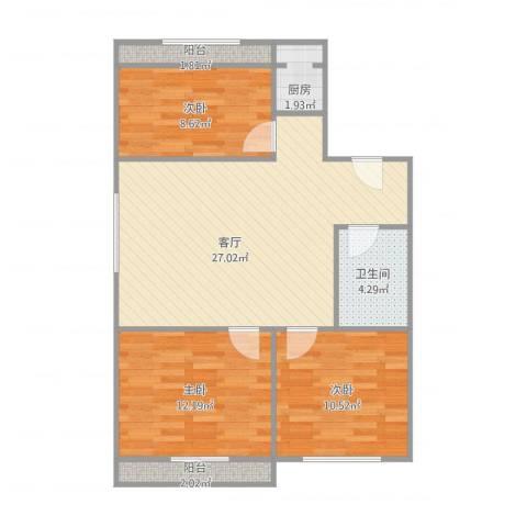 双兴南区3室1厅1卫1厨93.00㎡户型图