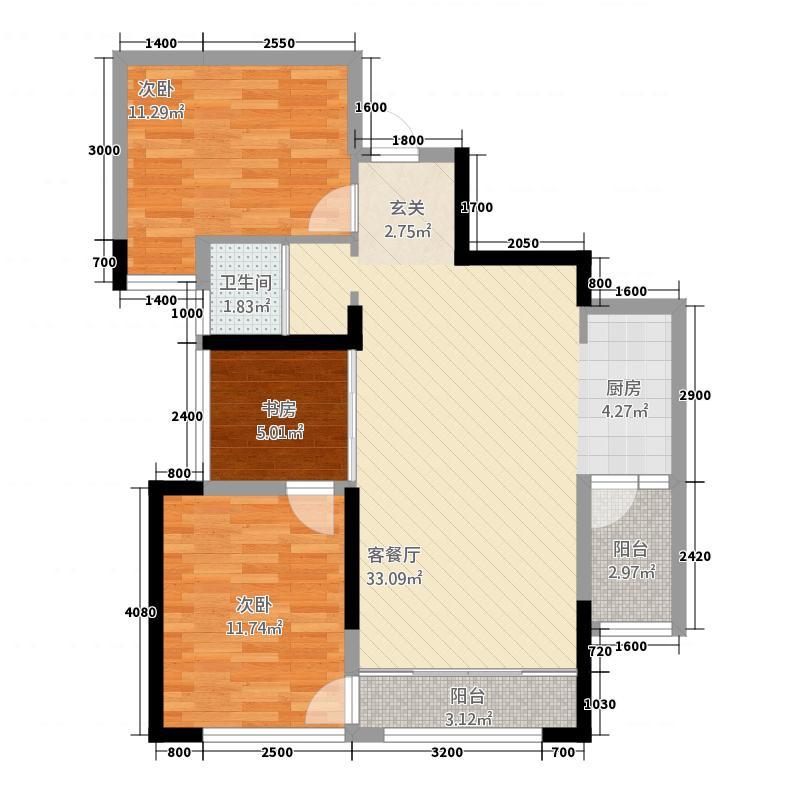 公园华府B户型2室2厅1卫1厨