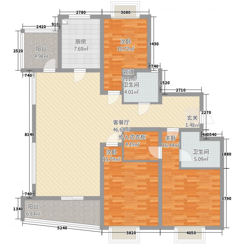 荔香源175.00㎡户型4室