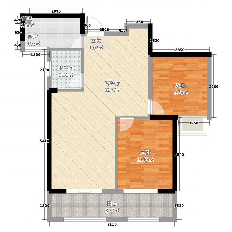 翔豪・新都86.00㎡高层户型2室2厅1卫1厨
