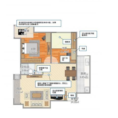 时代财富城1室1厅1卫1厨94.00㎡户型图
