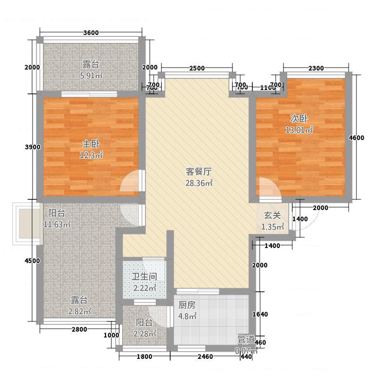 富临原山8.00㎡2、3、4、17号楼D1-1偶型户型2室2厅1卫1厨