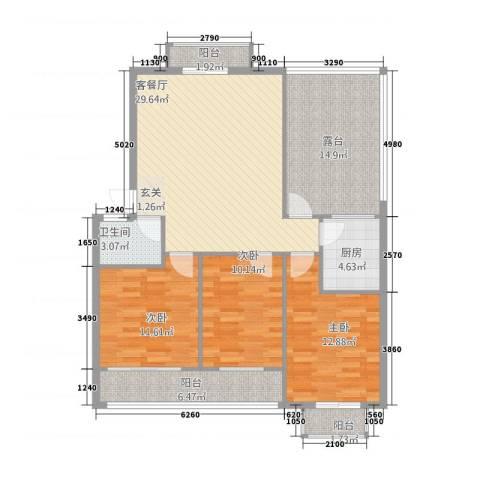 鑫地・阳光城3室1厅1卫1厨134.00㎡户型图