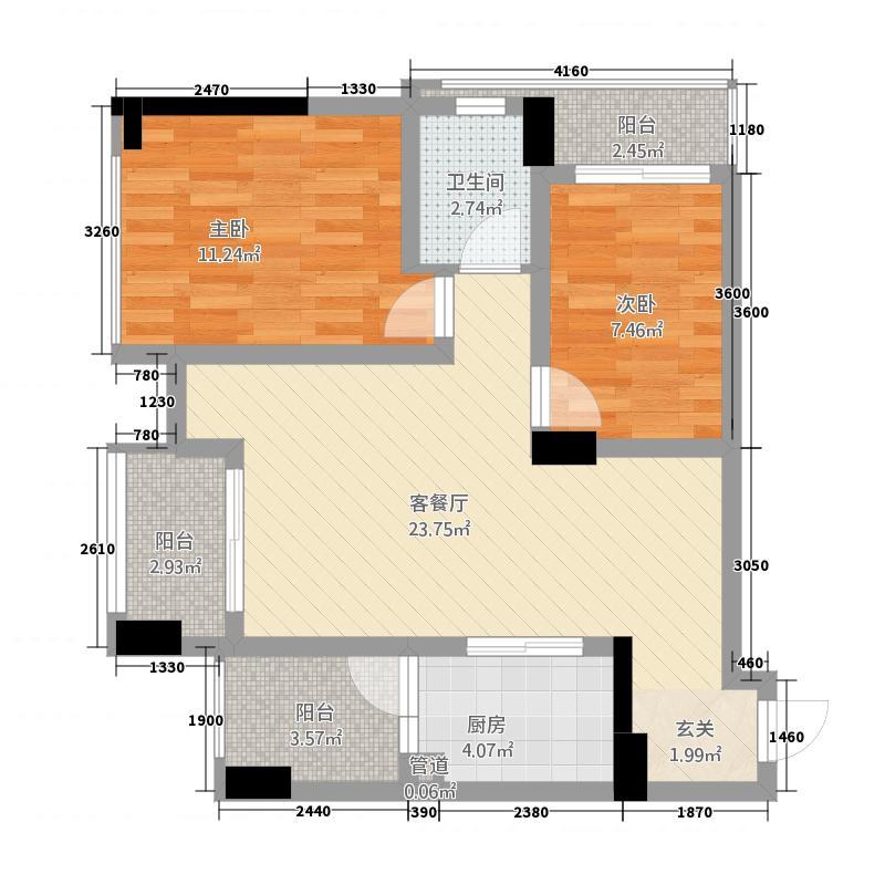 花园崇尚国际87.52㎡A8户型2室2厅1卫1厨
