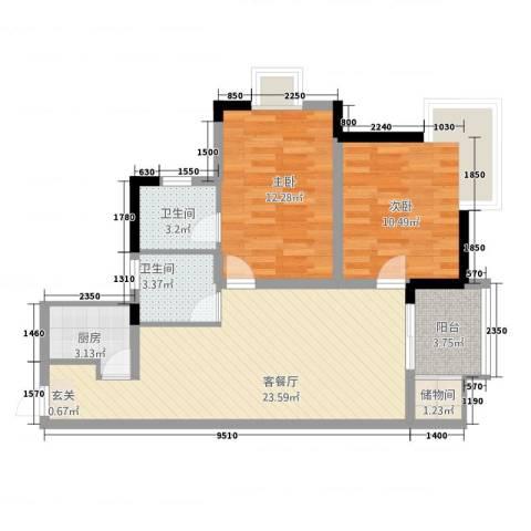 渝阳圣水明珠2室1厅2卫1厨88.00㎡户型图