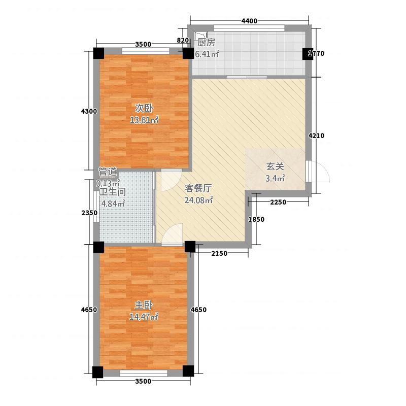 滨河水城7.00㎡79户型2室2厅1卫1厨