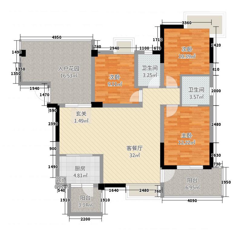 恒业塞纳阳光113.78㎡A4户型3室2厅2卫