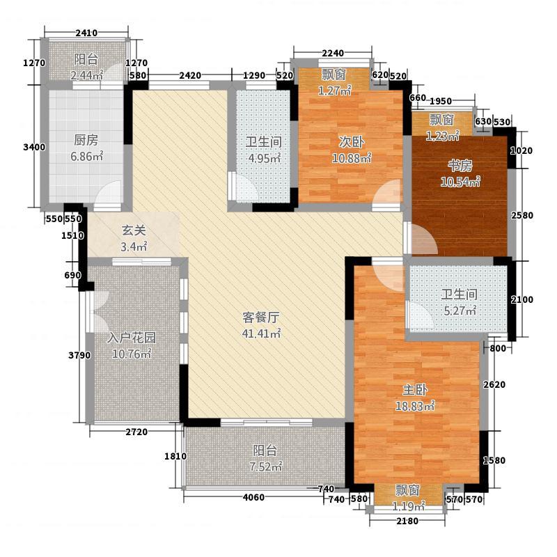 香榭里大道136.80㎡G户型3室2厅2卫