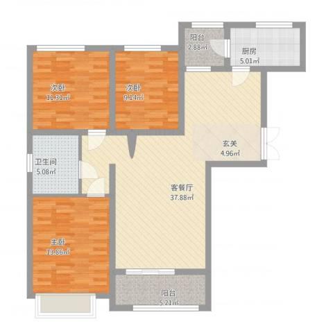 中汇城・御园3室1厅1卫1厨130.00㎡户型图