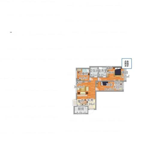 龙跃河山3室2厅1卫1厨122.00㎡户型图