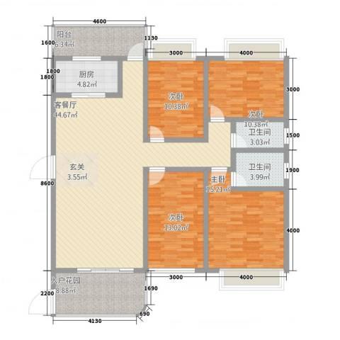 公园1号4室1厅2卫1厨162.00㎡户型图