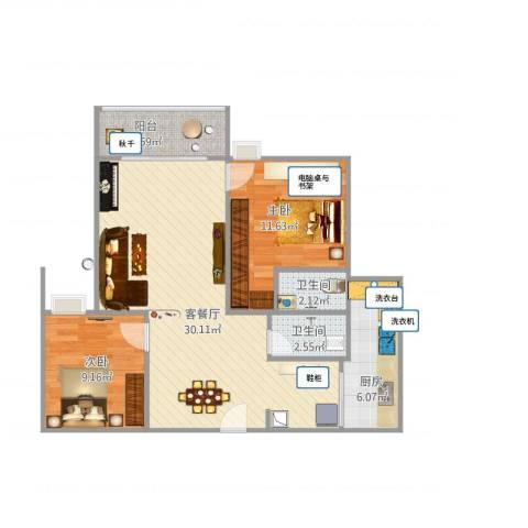 义乌鑫城2室1厅2卫1厨90.00㎡户型图