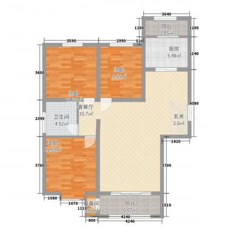 容辰庄园东区3室1厅1卫1厨125.00㎡户型图