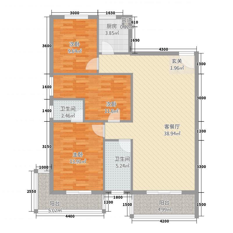 金奥大厦115.70㎡B户型3室2厅2卫1厨