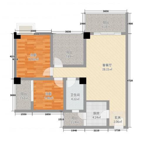 中央广场2室1厅1卫1厨88.00㎡户型图