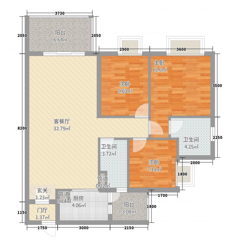 中央豪门2户型
